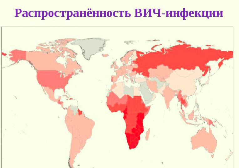 Вопрос легко ли заразиться ВИЧ волнует многих