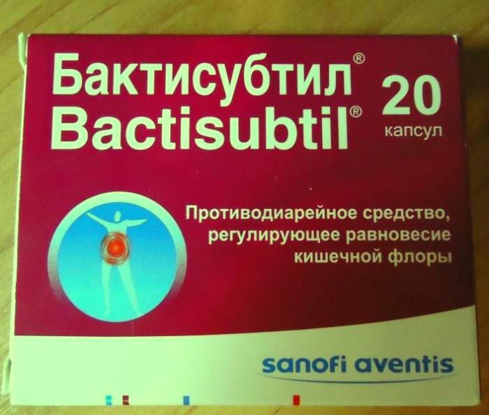 О дизентерии кратко, особенности заболевания!
