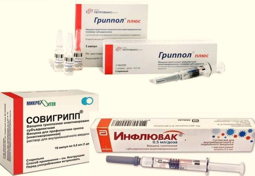 Как избежать заболеваний в сезон гриппа и простуды