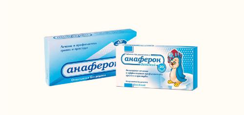 Европу заинтересовала профилактика гриппа анафероном